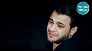 دانلود آهنگ ترکی جدید دردیم از منا علیو
