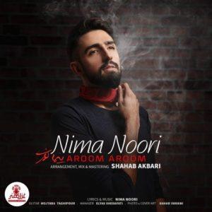 دانلود آهنگ جدید نیما نوری به نام آروم آروم