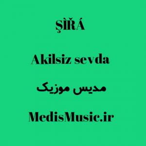 دانلود آهنگ ترکی جدید شیرا به نام آکیلسیز سودا