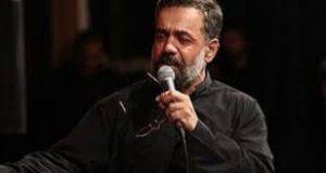 دانلود نوحه جدید محمود کریمی به نام عمه سادات بی قراره