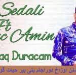 دانلود آهنگ ترکی تورال صدالی و اروج امین به نام سنن اوزاخ دوراجام
