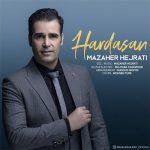 دانلود آهنگ ترکی جدید مظاهر هجرتی به نام هارداسان