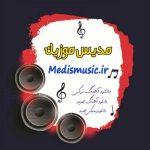 دانلود آهنگ ترکی توحید بابانژاد به نام سنسیز