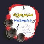 دانلود آهنگ ترکی دویگو به نام طوفان