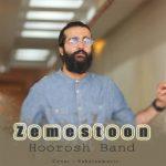 دانلود آهنگ جدید هوروش بند به نام زمستون