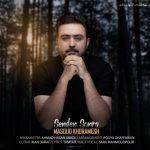 دانلود آهنگ ترکی مسعود خرامش به نام سنن سونرا