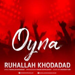 دانلود آهنگ ترکی روح الله خداداد به نام اوینا