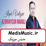 دانلود آهنگ ترکی ایلقار زنگیلانلی به نام آذربایجان مارالی