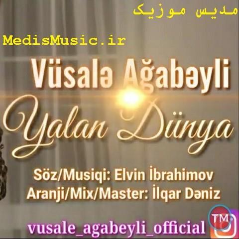 دانلود آهنگ ترکی وصاله آقابیلی به نام یالان دونیا