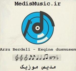 دانلود آهنگ ترکی عشقینه دوشموشم از آرزو بردلی