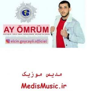 دانلود آهنگ ترکی آی عمروم از الچین گویچایلی