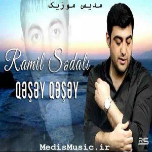 دانلود آهنگ ترکی قشی قشی از رامیل صدالی