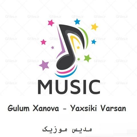 دانلود آهنگ ترکی گولوم خانوا به نام یاخشیکی وارسان