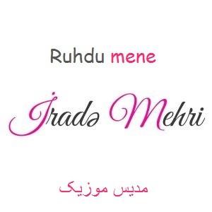 دانلود آهنگ ترکی ایراده مهری به نام روحدو منه