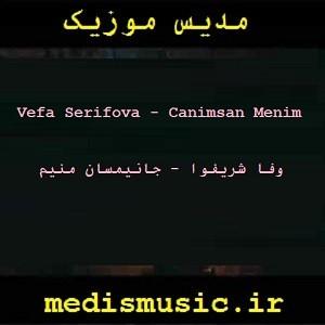 دانلود آهنگ ترکی جانیمسان منیم از وفا شریفوا