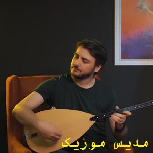 دانلود آهنگ ترکی آیتن رسول به نام یالان
