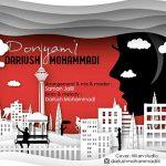 دانلود آهنگ جدید داریوش محمدی دنیامی
