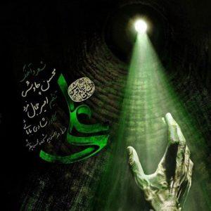دانلود آهنگ جدید محسن چاوشی علی