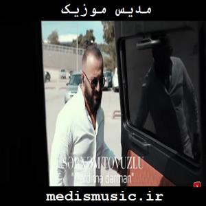 دانلود آهنگ ترکی دردیمه درمان از شبنم تووزلو